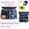 Buy go pro & xiaomi yi case accessories Big size collection box bags GoPro hero 4 3+ 3 2 sj4000,EVA Portable Collection Box