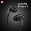 Buy Original Xiaomi Piston 3 Fashion Design In-Ear Headphones Earphone Headset Smartphone