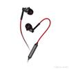 Buy Original Xiaomi 1More 1.25m Earphone Noise Isolating Stereo Bass Piston Headphone In-ear Earbuds iPhone Smartphones