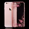 Buy Flora Diamond Case Apple iPhone 6 /6S Plus Chic Flower Bling Soft TPU Clear Phone Back Cover
