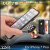 Buy Iphone 7 Plus Case Motomo TPU+ PC+Metal Hard Back Cover Brush Cases iPhone work magnetic car holder