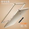 Buy Xiaomi Mi MAX Original LUPHIE Aluminum Metal Frame Case Bumper Cover Luxury metal Phone Cases