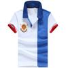 Buy Mens Striped Polo Shirt Cotton Short Sleeve Tee Shirts Business Casual T Slim Breathable Tops Lapel Short-sleeved