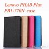 Buy Lenovo PHAB Plus protective sleeve PB1-770N 6.8 inch Tablet PC dedicated cover 770N case