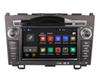 Buy Android 5.1 Car DVD Player GPS Navigation Honda CRV CR-V 2006-2011 Radio Bluetooth AUX Stereo Audio Video WIFI 1024*600