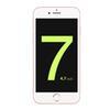 Buy Goophone i7 Clone phone 3G WCDMA Quad Core MTK6580 512MB 8GB Android 5.1 4.7 inch IPS HD WiFi Smartphone