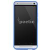 Buy Simple Hard PC Mobile Phone Cover Protector Slim-Fit Protective Transparent Hybrid Case HTC One M7