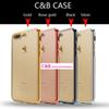 Buy 2016 s Iphone7 plus mobile phone shell TPU material bare hand feeling fashion best price