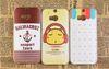 Buy Matte UV Paint Cartoon Hard Plastic Case Htc One M8 Mobile Phone Back Cover
