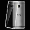 Buy Ultra Thin Crystal Clear Transparent Soft TPU Silicone Case Cover HTC ONE M9