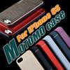 Buy Motomo Brushed Aluminium METAL Slate Hard Back Case Cover iPhone 4 4S SE 5 5S 6 6S Plus 4.7 5.5 inch Samsung Galaxy S7 edge Note J7