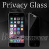 Buy Privacy Tempered Glass Samsung J1 ACE J2 J3 J5 J7 2016 J110 J310 J510 J710 Screen Protector Anti-Spy Plastic Package DHL