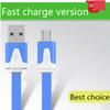 Buy Flat Micro USB Cable Samsung S4 S6 NOTE Sony LG HTC 1M 3ft 2M 6ft 3M 10ft High Speed Data Sync Charging Line