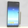 Buy 6.3 Inch Full Screen Fingerprint Goophone Note 8 android 7.0 3G WCDMA Quad Core MTK6580 1GB 16GB 1280*720 HD 8MP Metal Frame Cell Phones