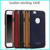 Buy iPhone 7 / 6s New Business Leather Pattern Stitching Phone Case TPU Soft Shell full protection Anti-drop Opp Package