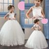 Buy 2017 New Cheap Cute Elegant Beaded Flower Girl Dresses Lace Appliques Corset Back Lovely Maid Honor