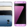 Buy Goophone S7 Edge Curved 5.5 inch Screen Smartphone MTK6580 Quad Core Andriod 1G/8G Metal Frame Clone Unlocked Phones