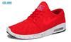 Buy Free shopping Hot selling SB Stefan Janoski Max Men Running Sport Shoes Size eur40-45 US7-11 Summer breathable cushion sneaker
