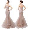 Buy Blush 2017 Luxury Mermaid Evening Dresses Sheer Neck Cap Sleeves Pearls Beading Plus Size Formal Prom Pageant Vestidos De Novia Gowns Lx006