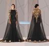 Buy Black Arabic Muslim Evening Dresses Tulle Cloak Gold Sequins Crew Neck 2017 Plus Size Mermaid Formal Wear Long Pageant Prom Dress