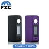 Buy Original Asmodus Minikin 2 180W TC Mod E Cigarette GX-180-HT Chip Touch Screen Box Vape ECig vs Snowwolf