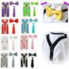 Buy -Fashion Boys Girl kid Suspender Adjustable Elastic Y-Back Braces Baby Suspenders Set Bow Tie + NeckTie Wedding HHtr0001
