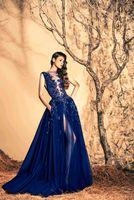 Zuhair Murad Dresses 2016 Royal Lace Applique Beads Evening ...