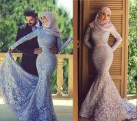 Elegant 2015 Muslim Wedding Dresses Vintage Lace Mermaid Bri...