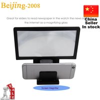 Portable Universal Screen Magnifier Portable Téléphone Pliable Amplificateur d'écran 3D Expander Video Agrandir Treasure Eye Len Stand Case Holder 2956