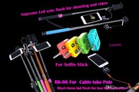 Sync 4 led flash RK06 RK- 06 IBLAZR Cable take Pole for the w...