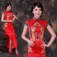 New Design Style Women Red Cheongsam Chinese Traditional bri...