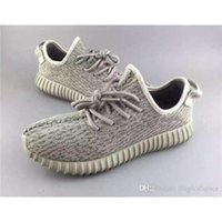 2015 Yeezy Boost 350 Moonrock Kanye West Running Shoes Yeezy...