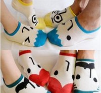 2014 newest Factory sale fashional socks. 6 colors Polyester ...