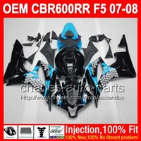 7gifts+ Tank+ Cowl 100% Injection For HONDA Blue black white C...