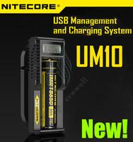 Nitecore UM10 Chargeur Intelligent UM 10 Ecran LCD pour Li-ion IMR Batterie 18650 18490 18350 17670 VS Nitecore I2 I4 D2 D4 UM20