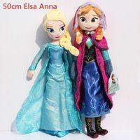 2015 Frozen 50cm Princess Elsa plush Anna Plush toys cute st...