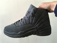 12 psny jumpman public school Basketball Shoes real version ...