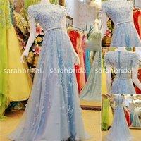 Elie Saab Style Prom Dresses 2015 Light Sky Blue Tulle A- Lin...