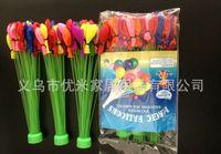 2015 Fashion Colorful Bunch Water Ballons Children Water Gam...