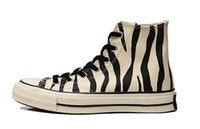 2015 new female Zebra stripes shoes, Classic canvas shoes, fa...