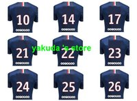 Thai Quality Customized 14- 15 Ibrahimovic Cavani DAVID LUIZ ...