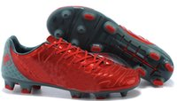 Top Quality evoPOWER 1 3 Tricks FG World Cup 2014 Balotelli ...
