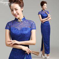Hot Sale Lace Silk Slim Chinese Long Cheongsam Dress Improve...