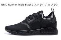 2016 NMD Runner Japanese Limited Edition Triple Black 3 LITE...