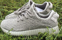 2015 new yeezy Boost 350 moonrock Outdoor Athletic Training ...