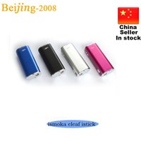 Authentic ismoka eleaf istick 20W 2200mah Battery for aspire...