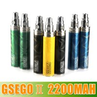 NEW ARRIVAL 3D GSEGO II 2200mAh 2200 mah huge capacity batte...