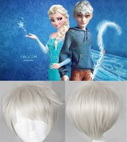 Jack Forst Wig Gray Silver Boys Men Cosplay Wig Snow Prince ...