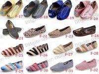 ГОРЯЧИЙ ПРОДАВАТЬ Brand New мужские женские случайные твердые ботинки холстины, ботинки EVA развертки полосы любители Блеск Классический холст обувь обувь.