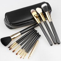 2016 New Nude Makeup Brushes Nude 12 piece Professional Brus...